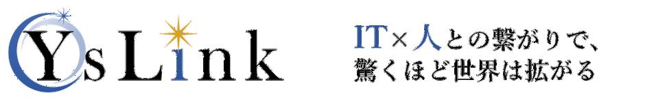 YsLinkのサイトロゴ