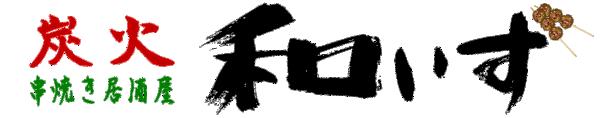 YsLinkロゴ